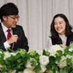 蒼井優の父親がめちゃ面白い!父親の希望で南キャンの山ちゃん結婚の挨拶リハ付きパターン3!